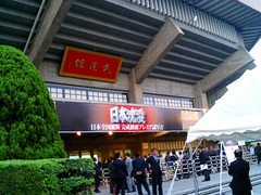 Budokan3