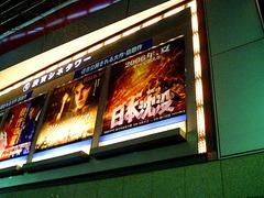 Shibuya06