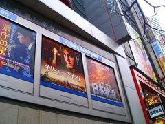 Shibuya06day