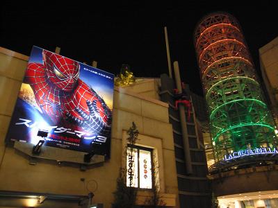 Spiderma2